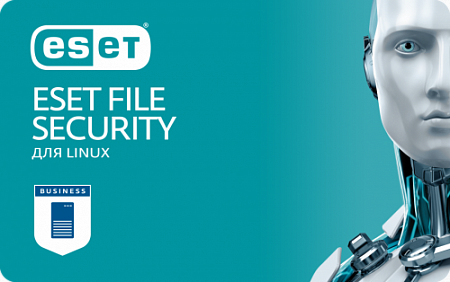 ESET File Security для Linux